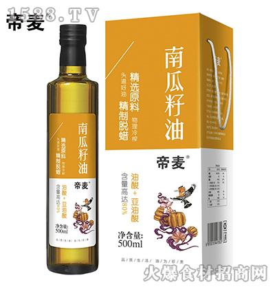 帝麦-南瓜籽油500ml