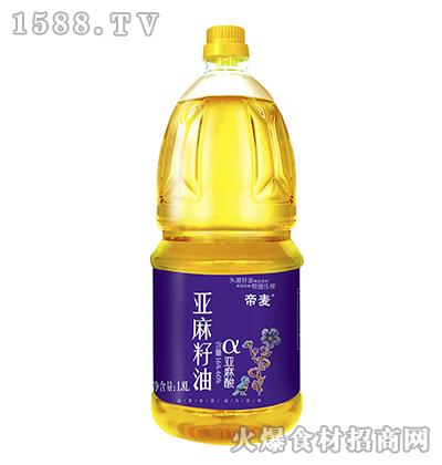 帝麦亚麻籽油1.8L