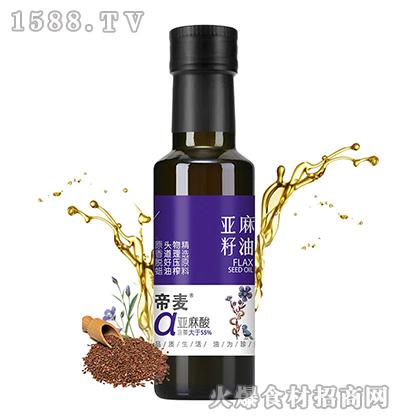帝麦亚麻籽油月子油100ml