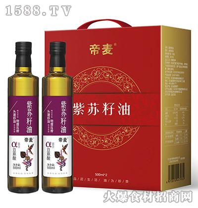 帝麦紫苏籽油500ml*2礼盒装