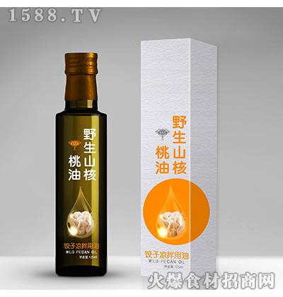 谷依古野生山核桃油(饺子凉拌用油)125ml