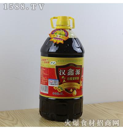 汉鑫源九五小榨菜籽油5L