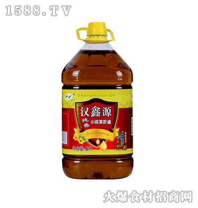 汉鑫源-纯香小榨菜籽油5L