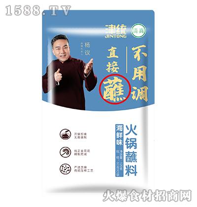 津统火锅蘸料(海鲜味)120克