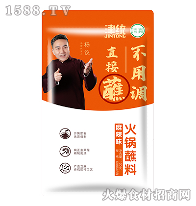 津统火锅蘸料(麻辣味)120克