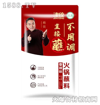 津统火锅蘸料(香辣味)120克