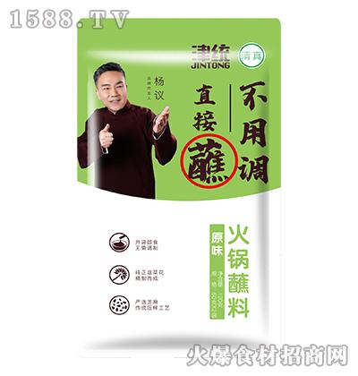 津统火锅蘸料(原味)120克