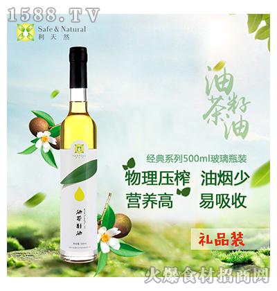 利天然山茶油(经典系列)500ML(礼盒装)