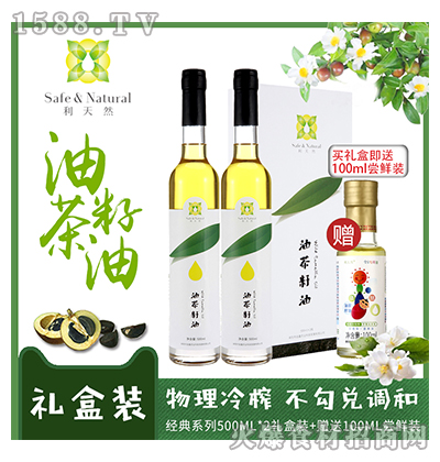 利天然山茶油(经典系列)500ML*2