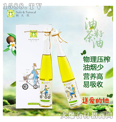 利天然山茶油(情人节系列)375ML*2