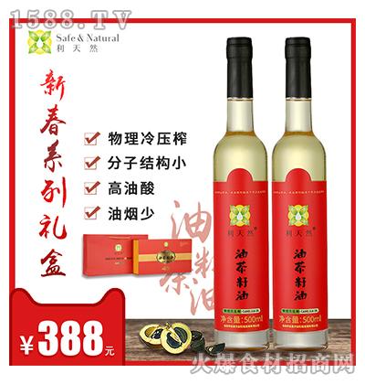 利天然山茶油(新春系列)500ML*2