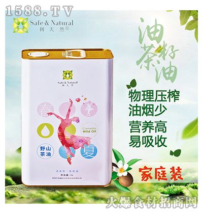 利天然山茶油(春夏系列)3L