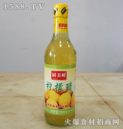 厨美鲜柠檬醋500ml