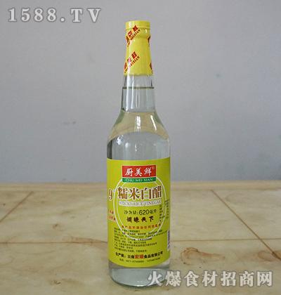 厨美鲜糯米白醋620ml