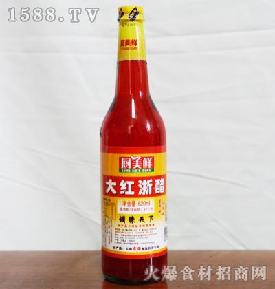 厨美鲜大红浙醋620ml