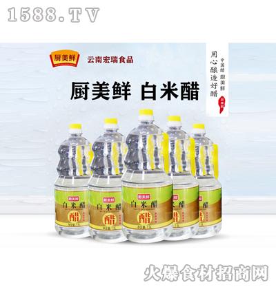 厨美鲜白米醋1.9L