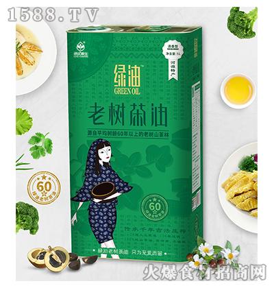 绿优原生老树山茶油5L清香型
