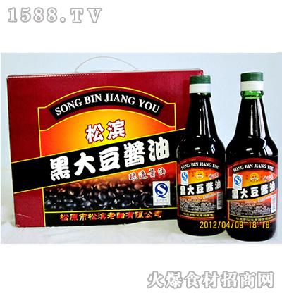 松滨黑大豆酱油