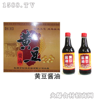 松滨黄豆酱油500ml-精品