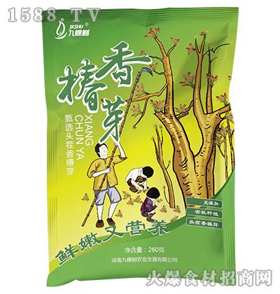 九棵树香椿芽咸菜260g