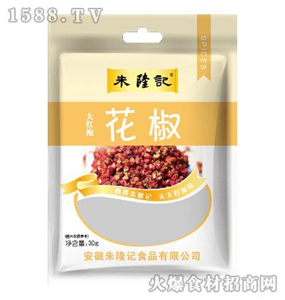 朱隆记大红袍花椒30g