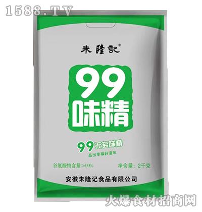 朱隆记99无盐味精2千克