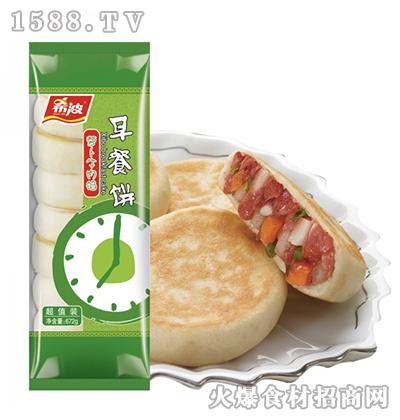 超值装萝卜牛肉早餐饼672g