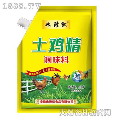 朱隆记土鸡精200克