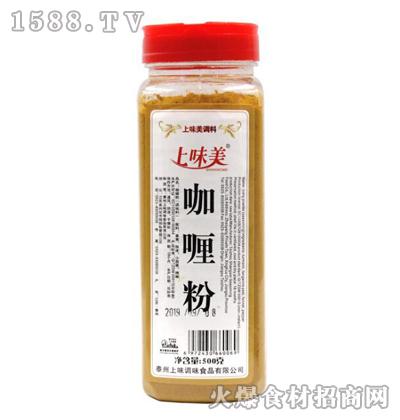 上味美咖喱粉500克