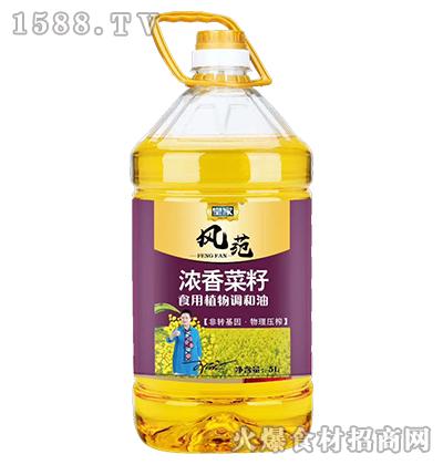 皇家风范浓香菜籽食用植物调和油5L