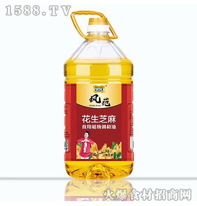 皇家风范花生芝麻食用植物调和油5L