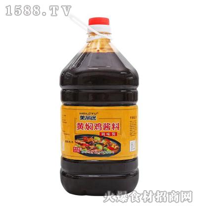 美乐途黄焖鸡酱料6千克