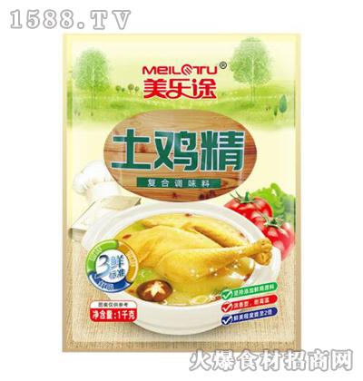 美乐途土鸡精1千克
