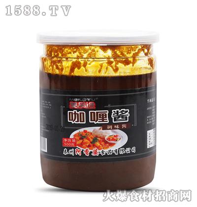 美乐途咖喱酱500克