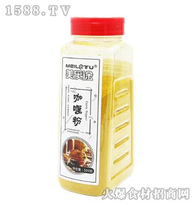 美乐途咖喱粉500克