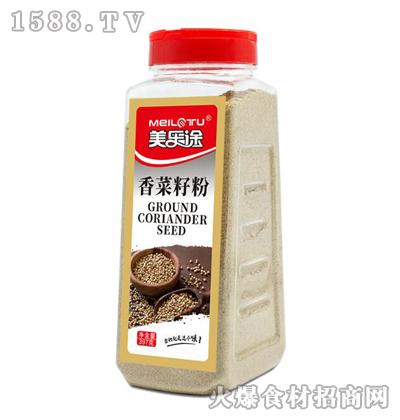 美乐途香菜籽粉397克