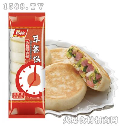希波超值装白菜猪肉早餐饼