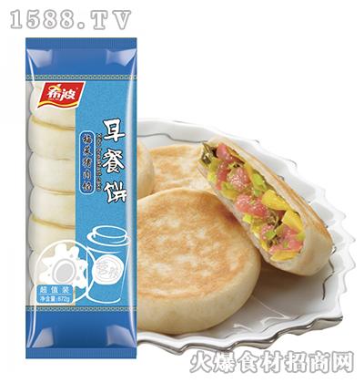 希波超值装梅菜猪肉早餐饼