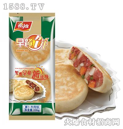 希波四粒装萝卜牛肉早餐饼