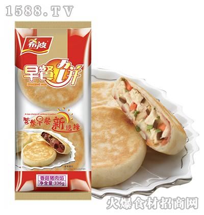 希波四粒装香菇猪肉早餐饼