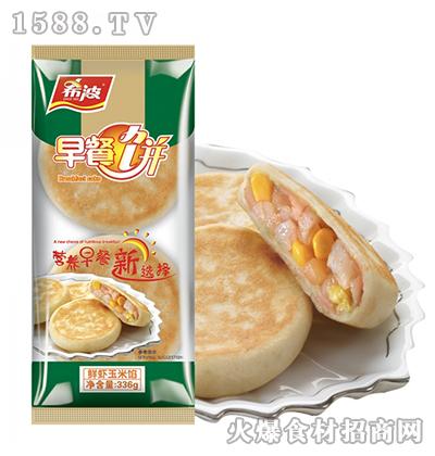 希波四粒装鲜虾玉米早餐饼