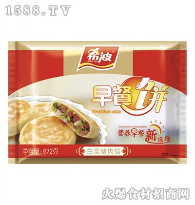 希波八粒装白菜猪肉早餐饼