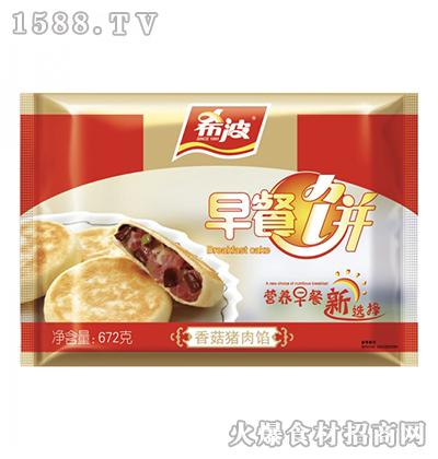 希波八粒装香菇猪肉早餐饼