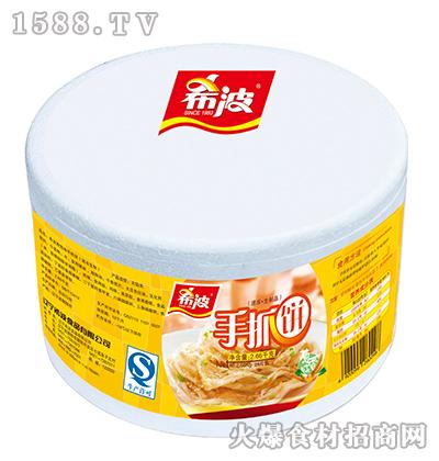 希波2660克葱香味手抓饼