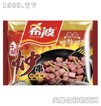 240克烧烤味牛肉炒串