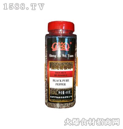盛佳味源黑胡椒碎450克