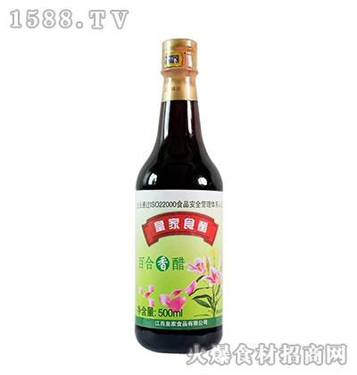 皇家百合香醋500ml