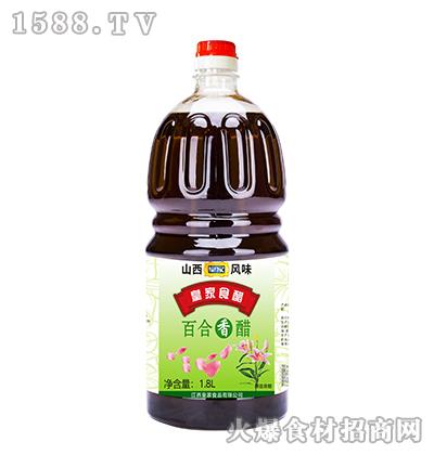 皇家百合香醋1.8L