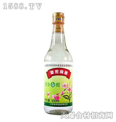 皇家-百合香醋500ml
