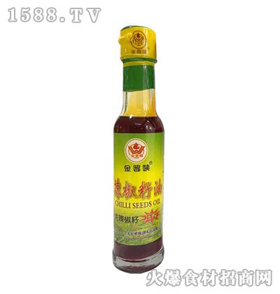 金婆姨辣椒籽油